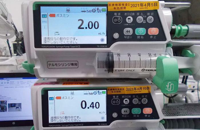 1. 医療機器保守管理業務