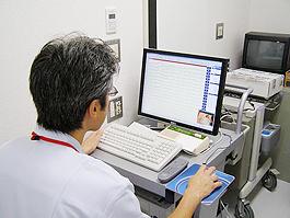 基本診療設備